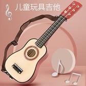 吉他 木質玩具吉他尤克里里小樂器寶寶男孩女孩兒童生日禮物3到9歲小孩