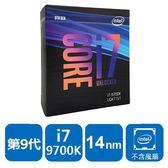 全新 INTEL 盒裝Core i7-9700K 處理器