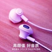 F3耳機入耳式重低音炮有線控手機通用男女生適用華為OPPO蘋果