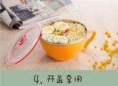 不銹鋼泡面碗帶蓋大號學生宿舍保溫飯盒便當盒可愛日式湯碗筷套裝igo 莉卡嚴選