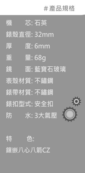 愛其華 Ogival 山茶花 防水 女錶 (305-33DLW)銀x藍