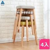 【AOTTO】無印風方形實木餐椅 椅凳-4入(可疊加 化妝椅 休閒椅)日式綠*4
