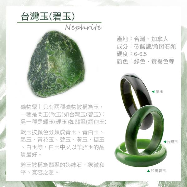 925純銀耳環 碧玉-傾心 石頭記