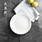 西餐盤 牛排盤子純白陶瓷圓形西餐盤子家用菜盤碟子淺盤平盤菜碟西式餐具【快速出貨八折鉅惠】