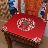 坐墊中式紅木沙發坐墊可拆洗餐椅坐墊【愛物及屋】