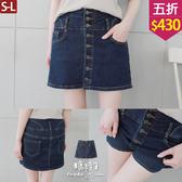 【五折價$430】糖罐子寬版褲頭配色車線造型排釦口袋單寧褲裙→深藍 現貨(S-L)【KK6804】