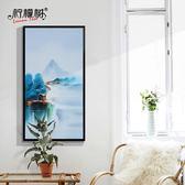 新中式客廳水墨掛畫玄關走廊過道裝飾畫現代簡約禪意豎版臥室壁畫jy 雙12鉅惠交換禮物