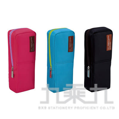 KOKUYO 磁扣筆袋 WSG-PC32 粉色