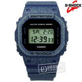 G-SHOCK CASIO / DW-5600DE-2 / 卡西歐丹寧牛仔運動電子液晶防水橡膠手錶 深藍色 43mm