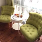 歐式美式復古創意小沙發 布藝單人雙人臥室陽台店鋪咖啡廳沙發椅  母親節禮物