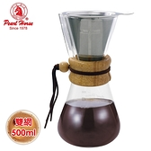 日本寶馬500ml巴菲特手沖咖啡壺(蜂巢式雙網) TA-G-11-500