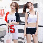 2019溫泉泳裝女保守三件套學生韓國ins分體小胸聚攏遮肚顯瘦遊泳