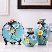 歐式陶瓷花瓶三件套客廳現代簡約創意擺件玄關酒柜家居插花裝飾品OB2827『美好時光』