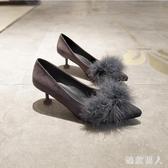 秋冬帶毛毛高跟鞋女淺口細跟尖頭單鞋絨面貓跟中跟時尚仙女鞋 XN7057【極致男人】