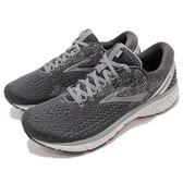 BROOKS 慢跑鞋 Ghost 11 魔鬼系列 十一代 灰 白 DNA動態避震科技 運動鞋 男鞋【PUMP306】 1102882E003