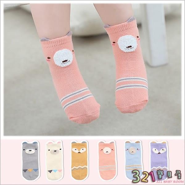 嬰兒襪童襪 兒童立體卡通珊瑚絨拼接防滑襪地板襪-321寶貝屋