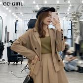 中大尺碼 雙排釦西裝外套~共兩色 - 適XL~4L《 69048 》CC-GIRL