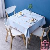 餐桌布防水防油防燙免洗PVC桌布桌墊布藝桌布【匯美優品】