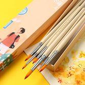 全館83折尼龍毛顏料筆學生用水彩畫筆套裝專業美術繪畫水粉畫筆尖頭丙烯描邊筆勾線