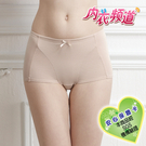 內衣頻道♥6702- 吸濕排汗蜂巢布素材...