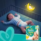 幫寶適綠幫紙尿褲大號L164片超薄透氣男女通用嬰兒尿片尿不濕
