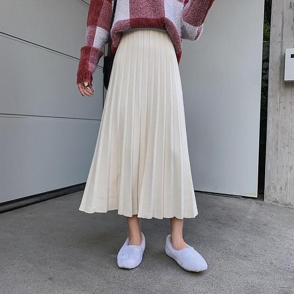 促銷九五折 米色杏色針織半身裙中長款女秋冬高腰顯瘦不顯跨a字大擺百褶長裙