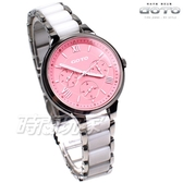 GOTO 羅馬三眼多功能 陶瓷錶 雙配色 珍珠螺貝面盤 粉紅色x白 女錶 防水手錶 GS1373L-22-821