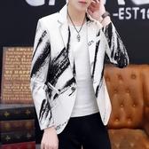 西装外套 小西服男2020新款春夏季韓版修身漸變休閒單西上衣痞帥西裝外套男 Cocoa