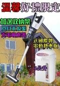 期間限定買1送2 [Panasonic日本製手持充電吸塵器MC-BJ980】送1,國際熱水瓶 +2,吸塵器收納架