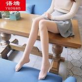 絲襪肉色絲襪春秋季80d天鵝絨連褲襪薄款微厚秋天穿的光腿打底襪淺膚 新品