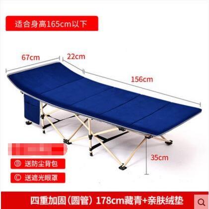 折疊床單人午睡床辦公室午休床睡椅陪護床【1】