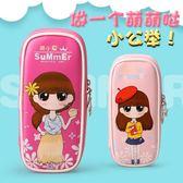 618好康鉅惠筆袋韓國簡約女生文具袋兒童可愛創意文具盒