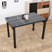 【多瓦娜】亞當彎玻長方餐桌/二色黑色