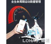動感單車 健動感單車超靜音家用磁控健身車健身器材腳踏運動自行車 igo
