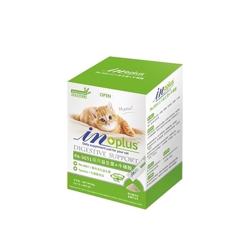 寵物家族-IN-PLUS 贏-腸胃保健-PA-5051 貓用益生菌 plus 牛磺酸 30 克 (1 克x30 包)