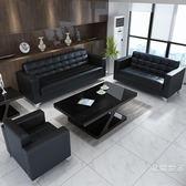 辦公沙發簡約會客商務三人位沙發接待辦公室家具時尚沙發茶幾組合WY促銷大減價!