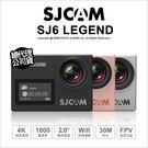 SJCAM SJ6 LEGEND 4K雙螢幕 運動攝影機 ★贈原電+24期免運★ 保證原廠 薪創數位