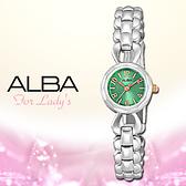ALBA 雅柏 手錶專賣店 AC3U97X1 女錶 石英錶 不鏽鋼錶帶 綠色錶盤 全新品