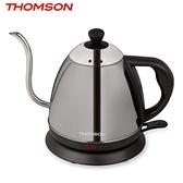 THOMSON湯姆笙掛耳式咖啡快煮壺 SA-K02 銀