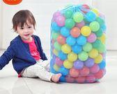 澳樂海洋球 彩色球加厚波波池小球池室內寶寶嬰兒童玩具球-享家生活館 IGO