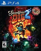 PS4 蒸汽世界挖掘 2(美版代購)