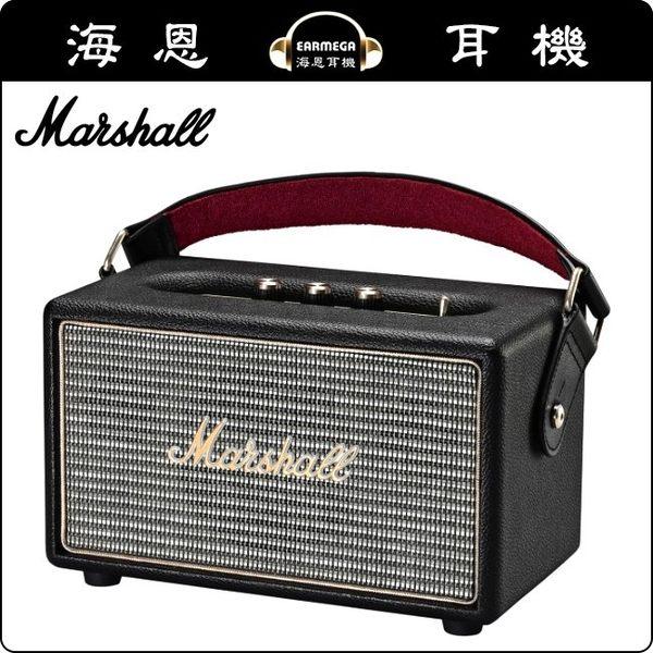 【海恩特價 ing】MARSHALL KILBURN 復刻經典 藍牙喇叭 英國搖滾經典 藍牙喇叭 經典黑 公司貨保固