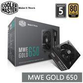 【免運費】CoolerMaster MWE GOLD 650 金牌 80PLUS 電源供應器 MWE650 650W 五年保固 (MPY-6501-ACAAG)