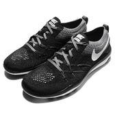 【四折特賣】 Nike 訓練鞋 Wmns Free TR Focus Flyknit 黑 白 灰 黑白 運動鞋 女鞋 【PUMP306】 844817-001