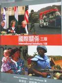 【書寶二手書T1/大學社科_ZIC】國際關係3/e_歐信宏、胡祖慶