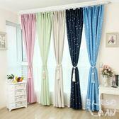 田園成品臥室遮光布料客廳加厚遮陽窗簾  Dhh6624【男人與流行】