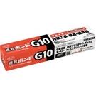 KONISHI日本小西 G10環保強力膠170ml