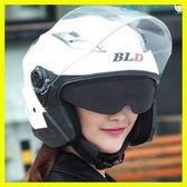 全館83折機車頭盔男女四季防霧雙鏡半盔