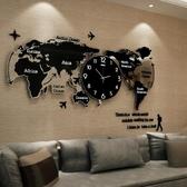 創意鐘表掛鐘客廳現代簡約大氣時尚裝飾北歐世界地圖個性石英時鐘BL【全館上新】