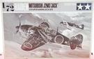 【震撼精品百貨】1/72~震電 飛機模型【共五款】